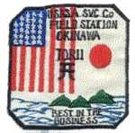 Torii Station